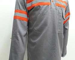 Prestação de serviço Lavagem de uniforme de eletricista